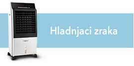 Hladilec zraka